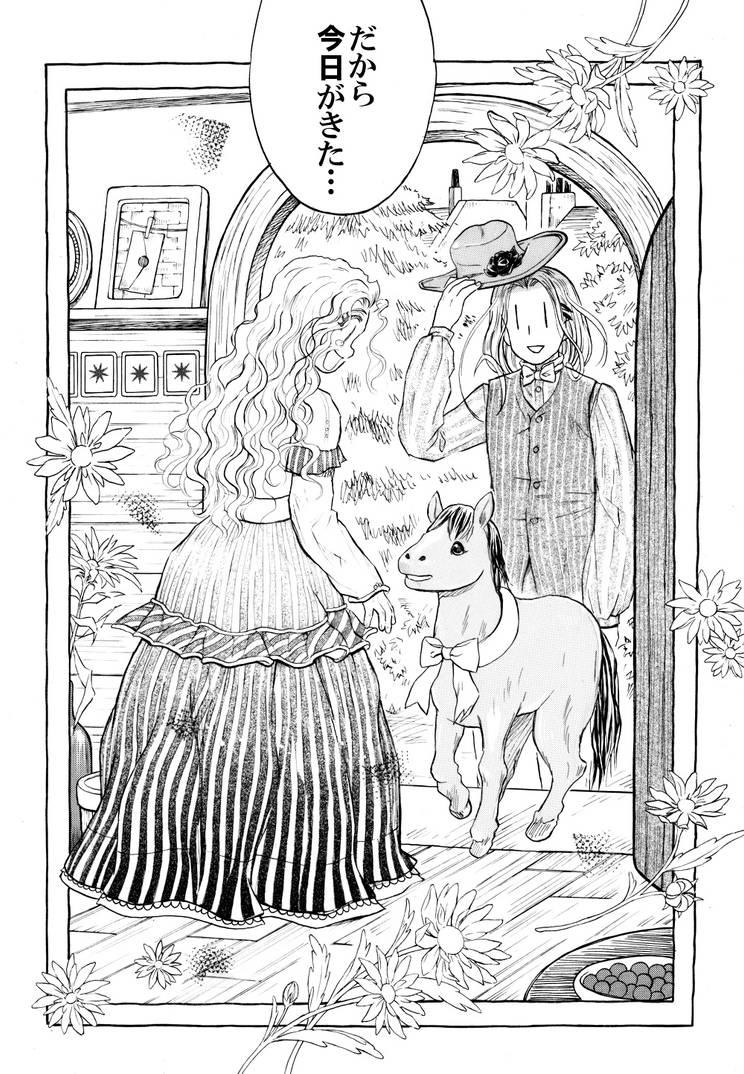 102 by daichikawacemi