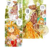 CACAROMArecit5 added7P! by daichikawacemi