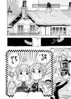 94 by daichikawacemi