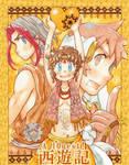 A l'Ouest! Saiyuki-chapter7 cover