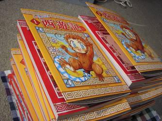 A l'Ouest! SAIYUKI books 1 by daichikawacemi