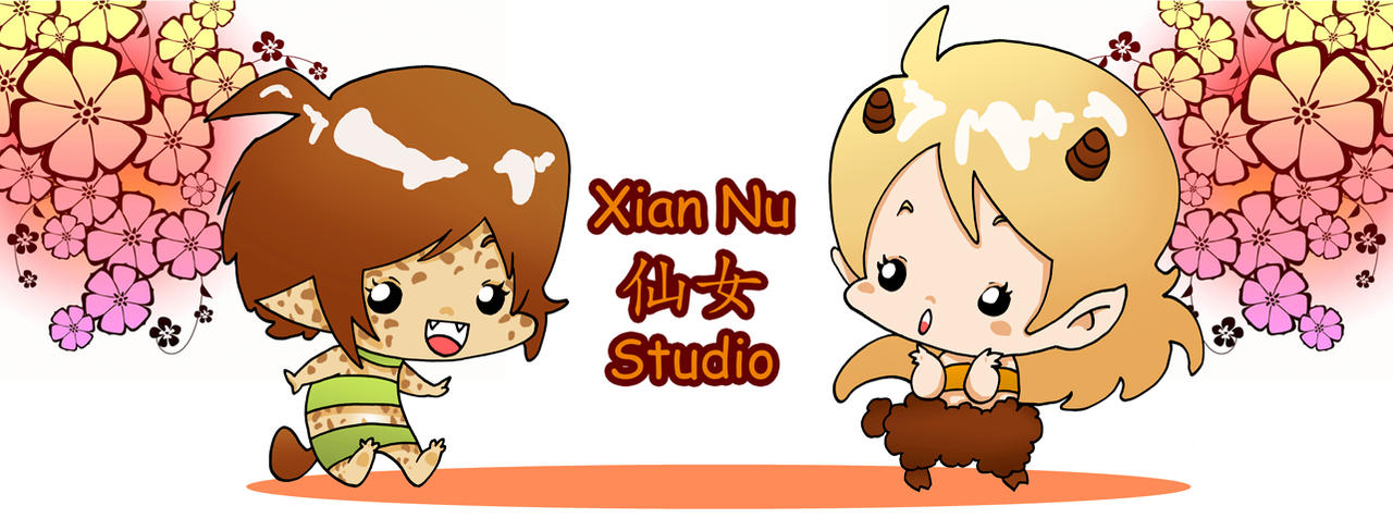 xiannustudio's Profile Picture