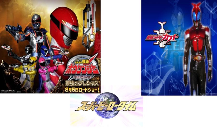 Boukenger And Kamen Rider Kabuto by NickBlade on DeviantArt