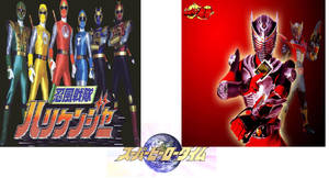 Hurricanger And Kamen Rider Ryuki
