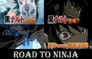 Images of the trailer Naruto road to ninja by NaruHina1526