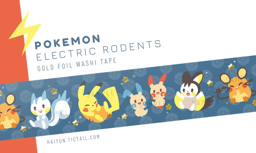 Washi Tape: Pokemon Electric Rodents by Haiyun