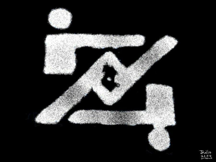 superman smallville zod logo by jmralls2001 on deviantart