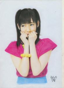 aoisugimoto's Profile Picture