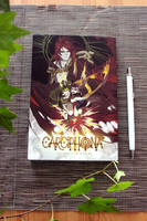 Carciphona book 6 by shilin