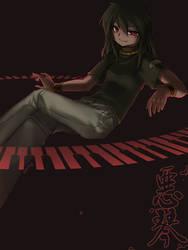 Original - E Qin by shilin