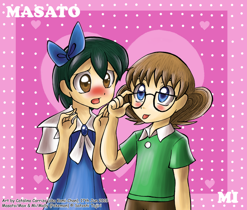 SmartKid Shipping Love By Kamiflor On DeviantArt