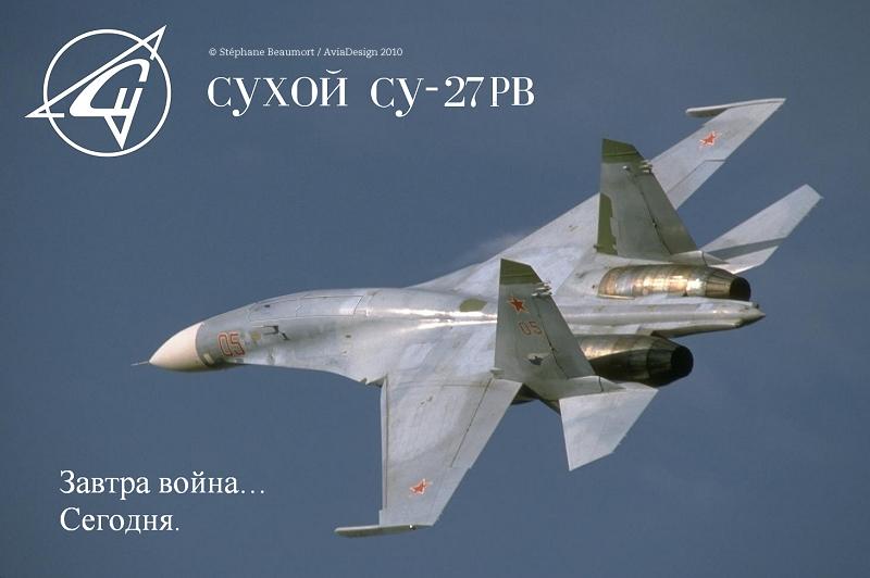 Sukhoi Su-27RV Flanker UCAV by Bispro