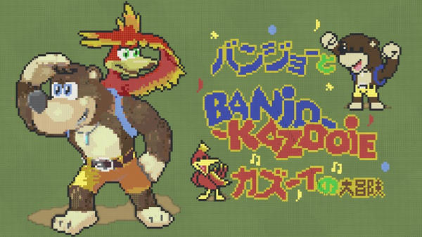 BanjoMC by TaylorSwitch64