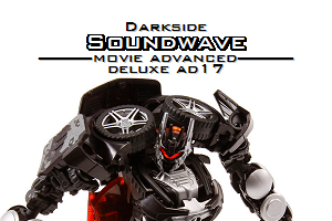 Lost Age movie advance AD17 Soundblaster by Kirby-Force