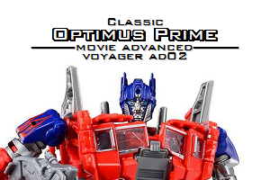 Lost Age movie advance AD02 Optimus Prime by Kirby-Force