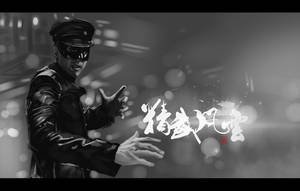 Chen Zhen by KaelNgu