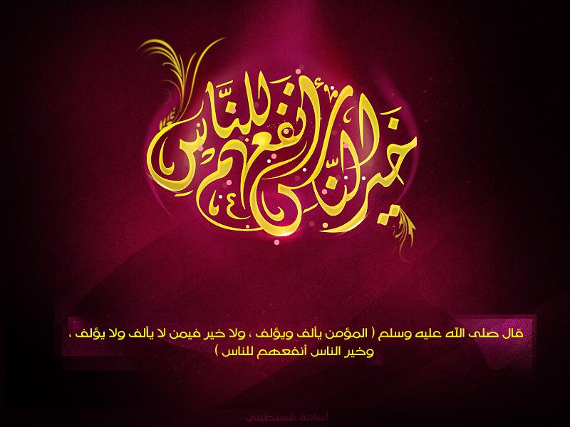 اختبار الفصل الثالث في الرياضيات  Islmamicaet_by_islamdes-d4y9gty