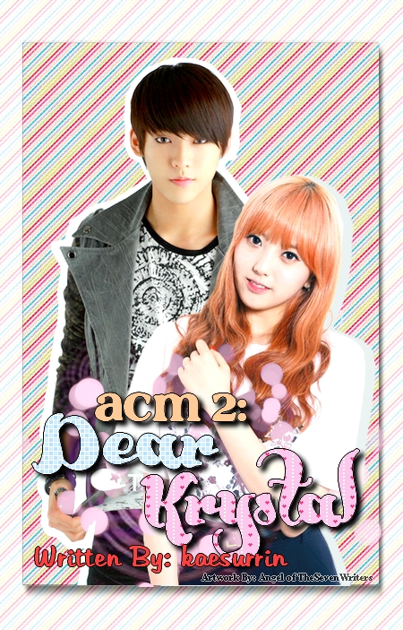 Wattpad Book Cover Download : Wattpad book cover by angelkim on deviantart