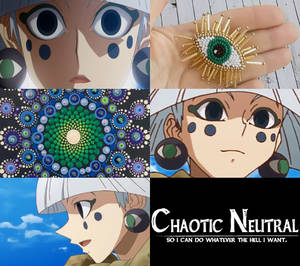 Shinkohyou Aesthetic Commission