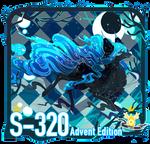 S 320