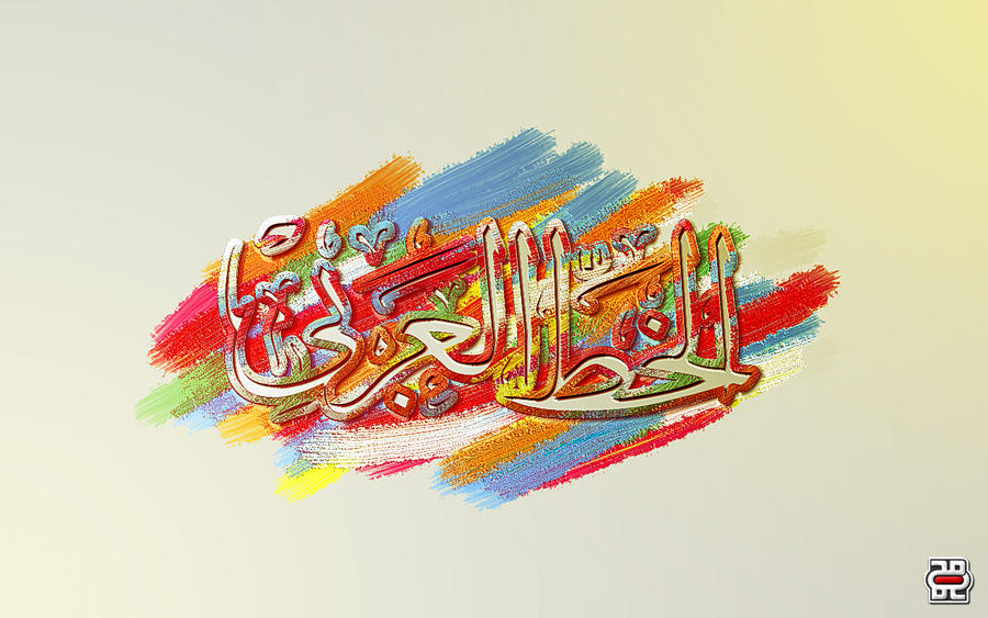 Arabic Font by mohanmadabd