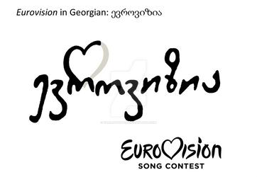 Eurovision logo Georgian version by VariantArt123