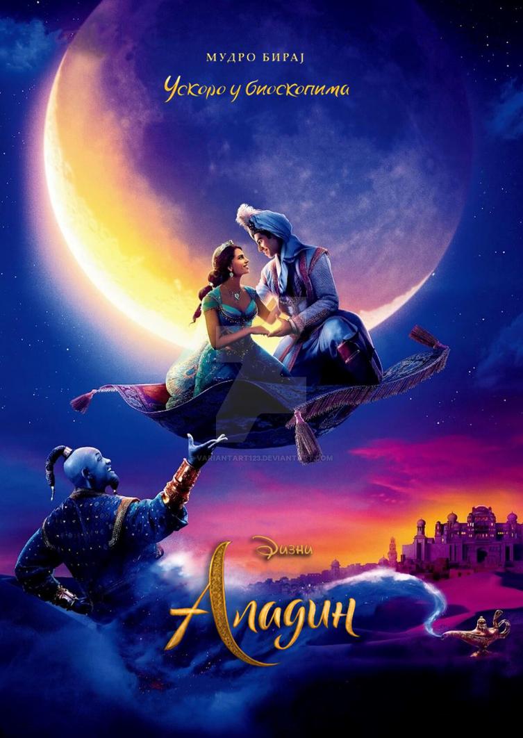 Aladdin 2019 cyrillic serbian movie poster 2 by variantart123 on deviantart - Aladdin 2019 poster ...