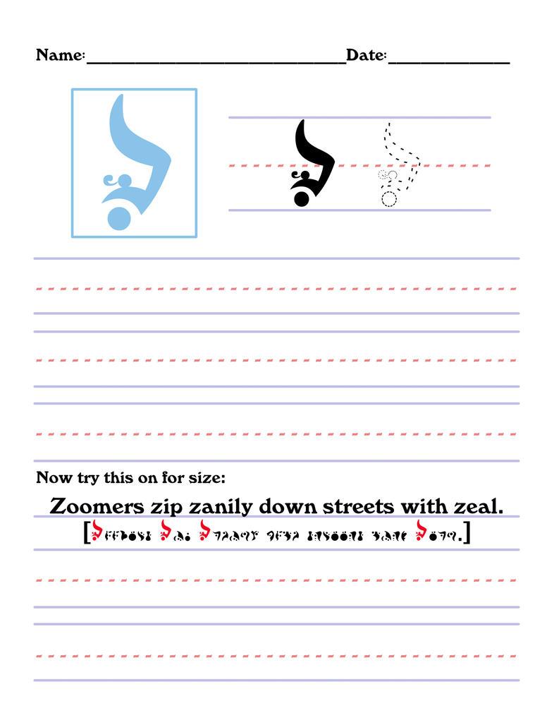 Precursor Worksheet - Z by DrinkTeaOrDie