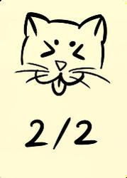 2/2 white cat by IzaCor