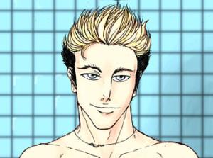 Tamer1ane's Profile Picture