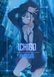 Ichigo Darling in the Franxx Handphone Wallpaper