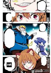 Tate no Yuusha no Nariagari (Manga)
