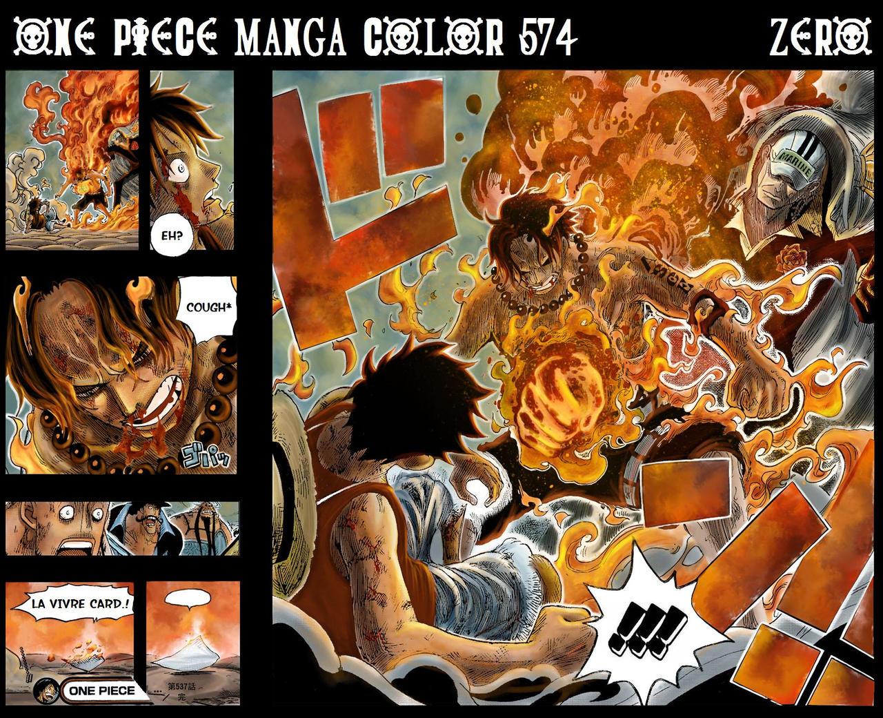 ONE PIECE 575