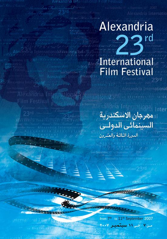 Alex Film Festival by MagedB