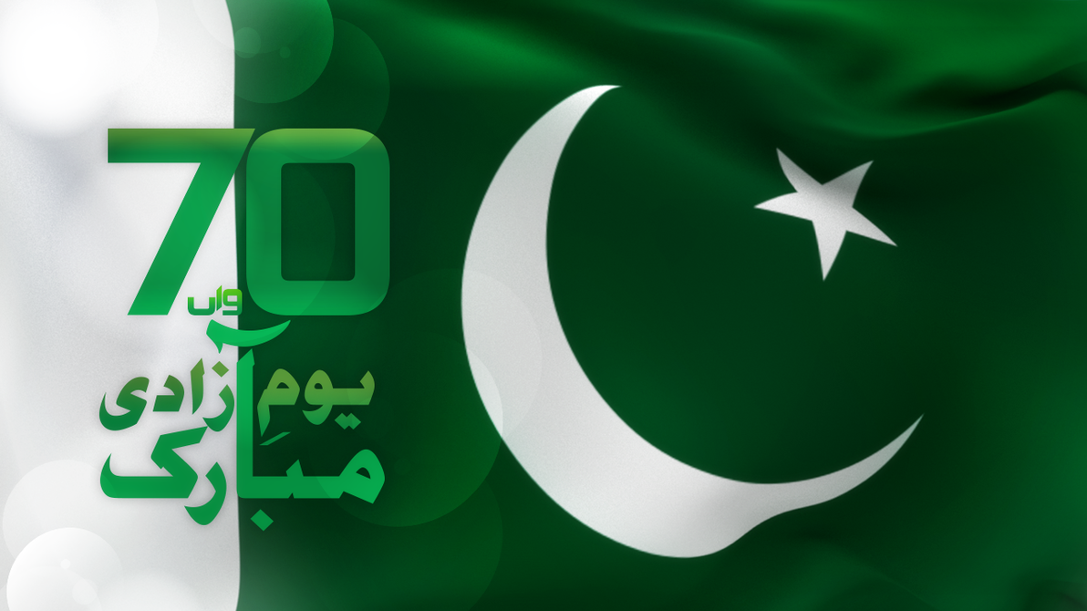 Happy Independence Day by Jamedkhan