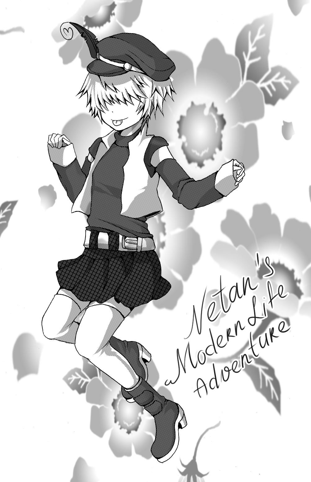 [MH] - Netan's Modern Life Adventure by TanoshiiBaka96