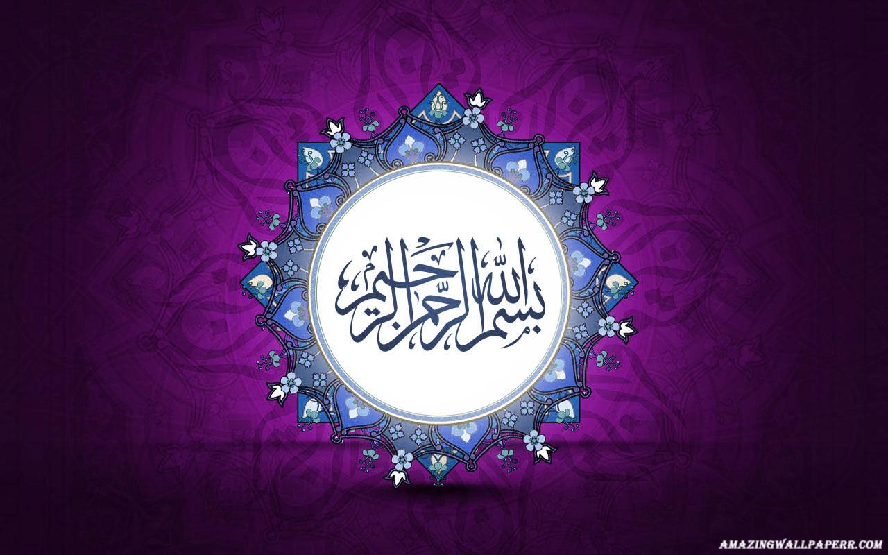 Bismillah Islamic HD Wallpaper by sheikhsherry20 on DeviantArt
