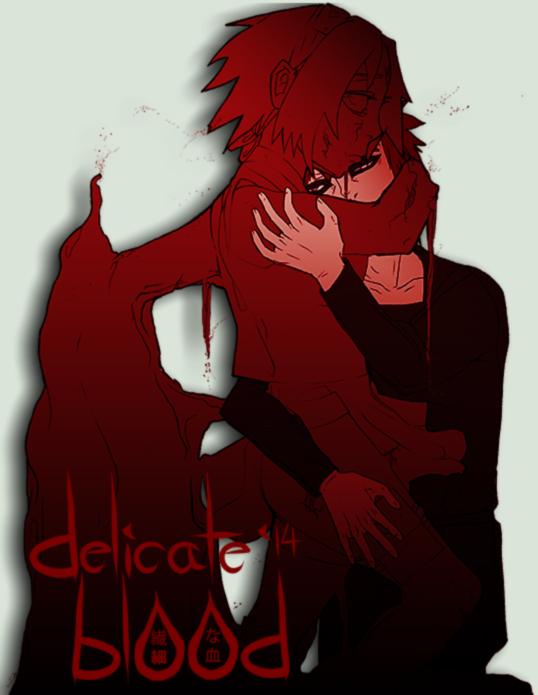 delicateblood's Profile Picture