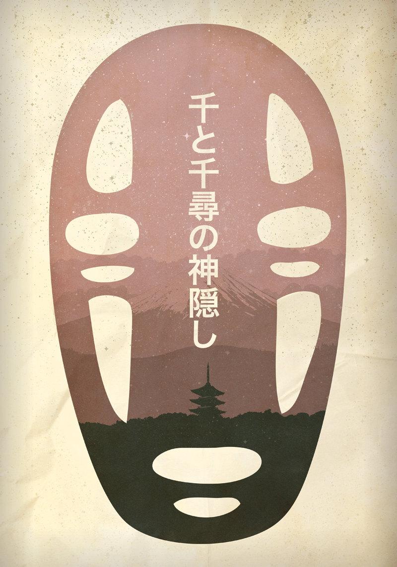 Spirited Away minimalist poster by tillfabriken on DeviantArt