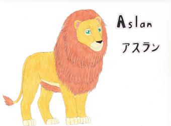 Aslan (The Chronicles of Narnia) by MaskedLady710