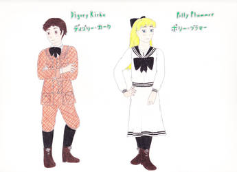 Digory and Polly (MN) by MaskedLady710
