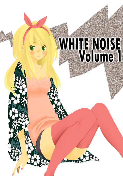 White Noise Volume 1 Cover by Airse