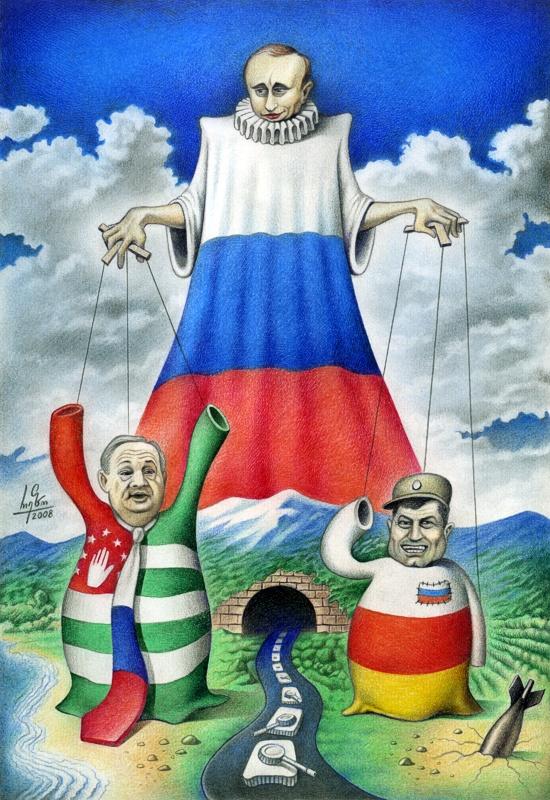 The Puppet Master by RezoKaishauri