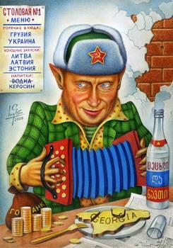Russian Leprechaun