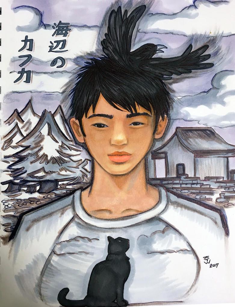 Kafka on the Shore by Kanji-The-Wanderer