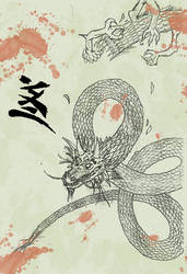 dragon by rodakrodak