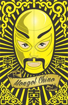 Mongol Chino