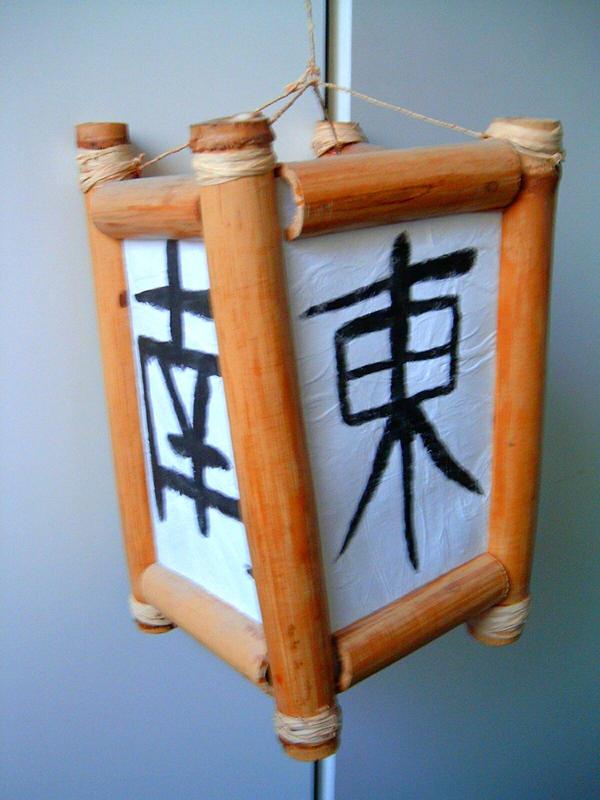 [Resim: Japanese_Lantern_by_aequinox.jpg]