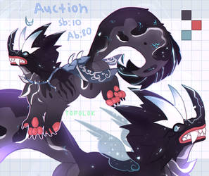 ADOPT AUCTION - CLOSED | by Topolok
