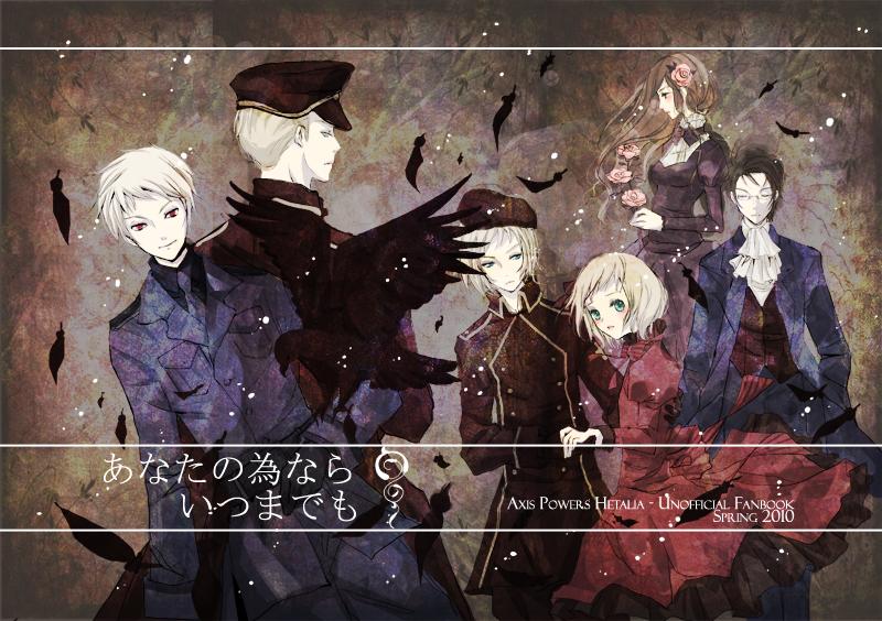 APH - Doujinshi Cover-For you by belialchan